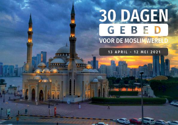 30 dagen gebed voor moslims