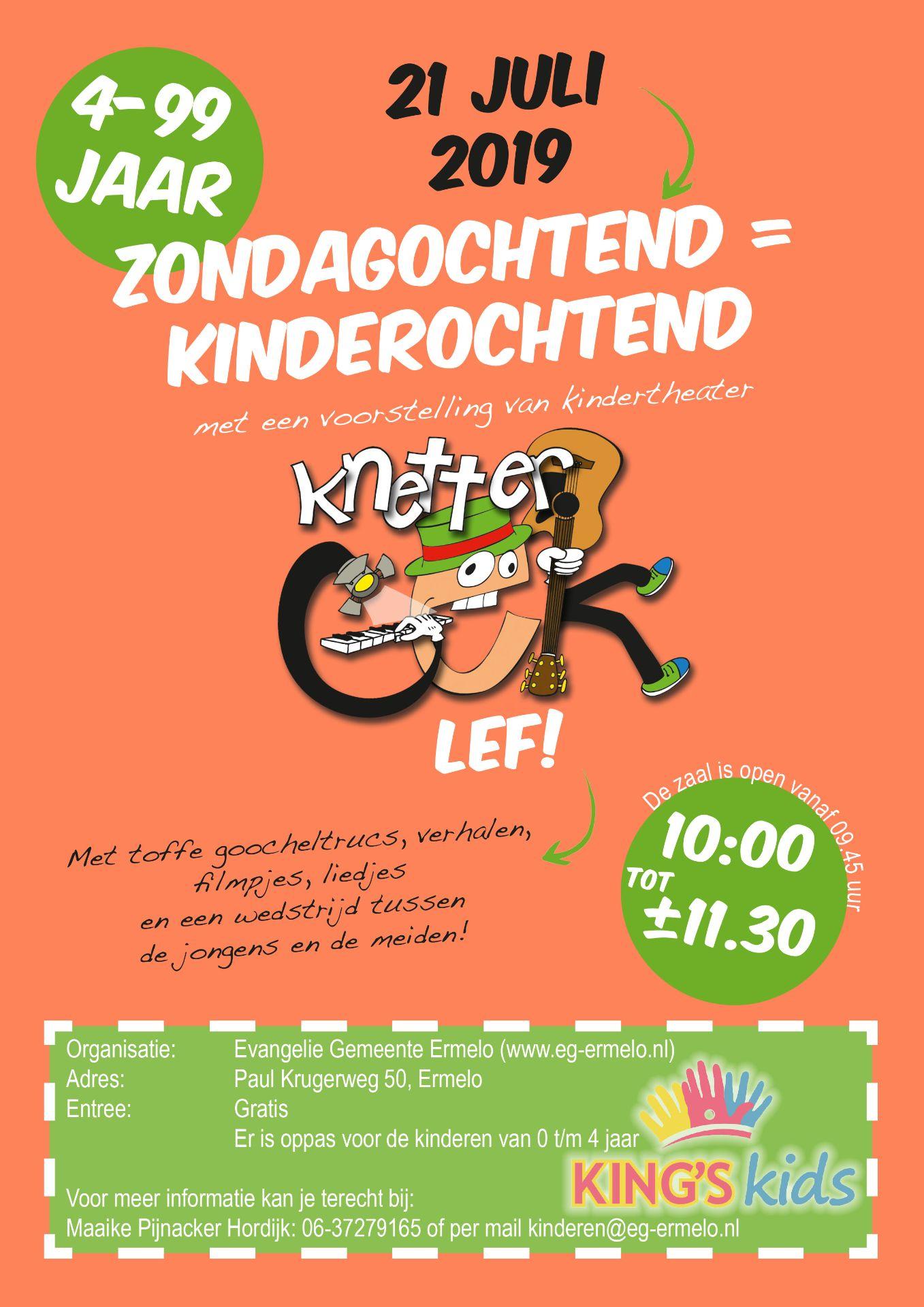 Kindertheater Knettergek 21 juli